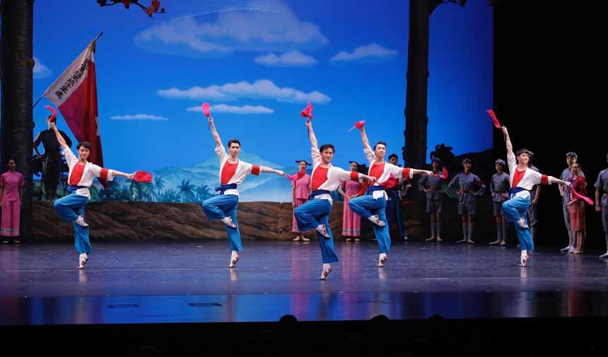 cartelera El destacamento rojo de las mujeres, del Ballet Nacional de China en los Teatros del Canal